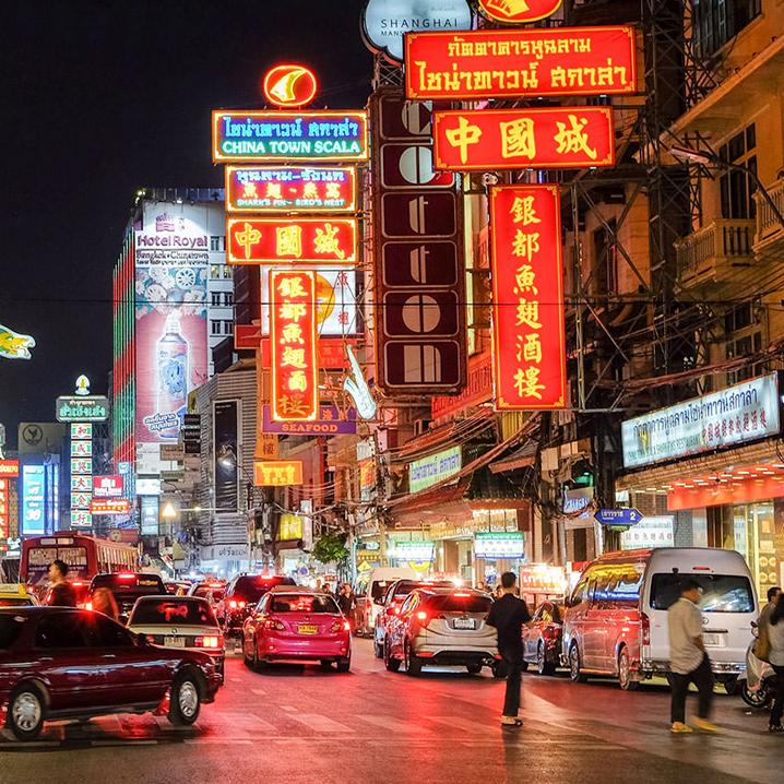 曼谷唐人街,深扒一条好吃嘴们最爱的百年老街