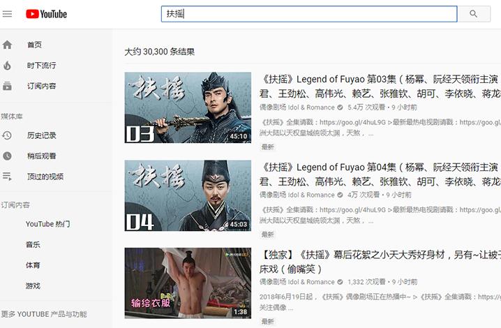 在泰国如何看中国视频网站上的电视剧?三个解决方案拯救