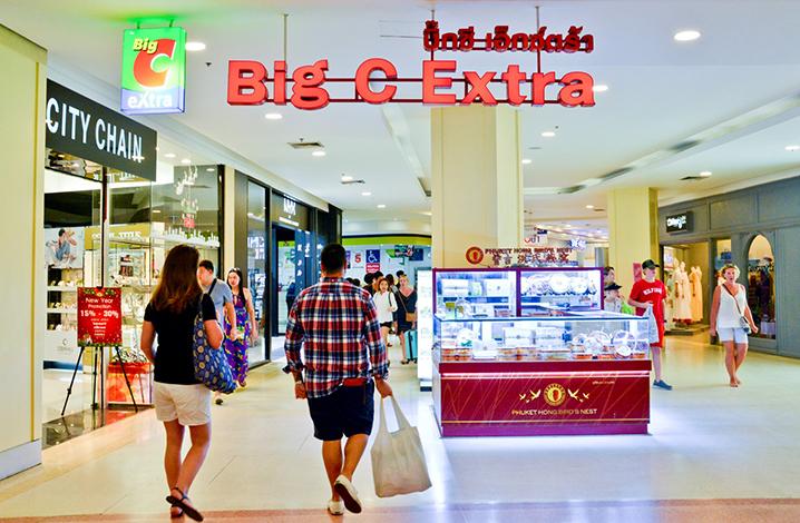泰国Big C最全购物攻略