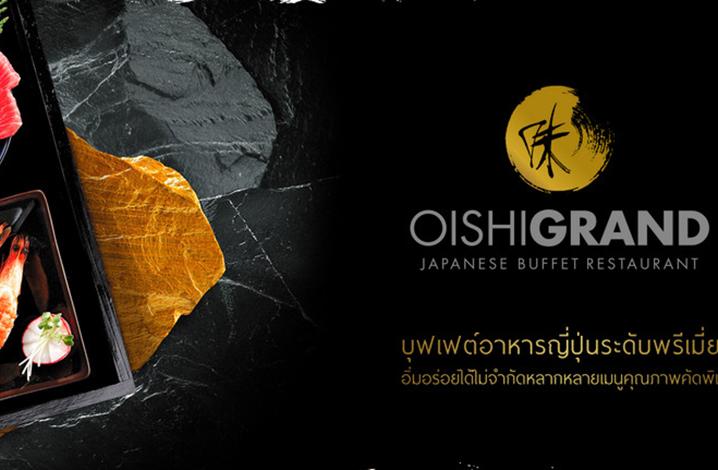 清迈OISHI才是泰国日料的大佬!