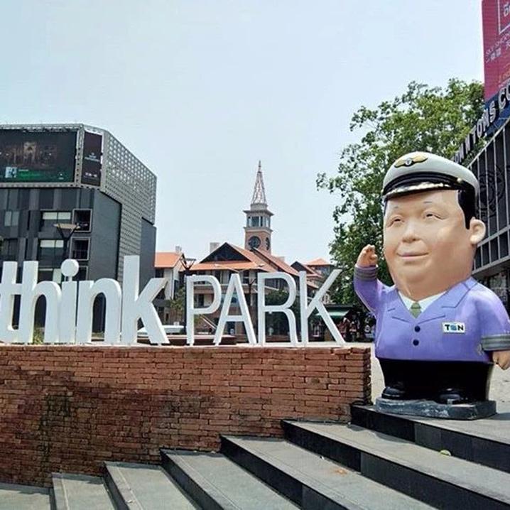 那个守在清迈Think Park的卡通大叔是谁?