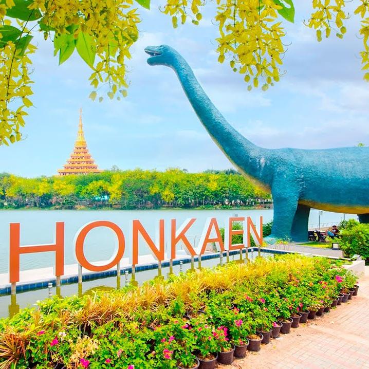 泰国孔敬府(Khon Kean),现存悠远历史的文明古迹之城