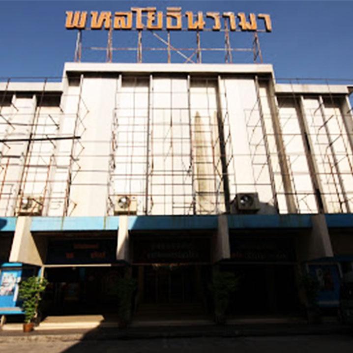 曼谷同志电影院PHAHOL THEATER
