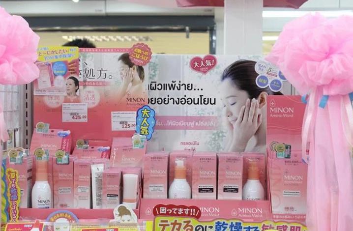 在泰国哪里能买到日本正品药妆