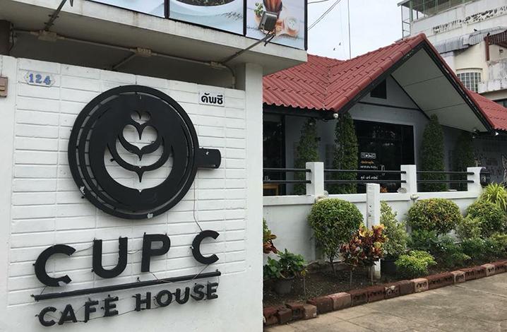 泰国叻丕府CUP C Cafe House大胸美女咖啡店