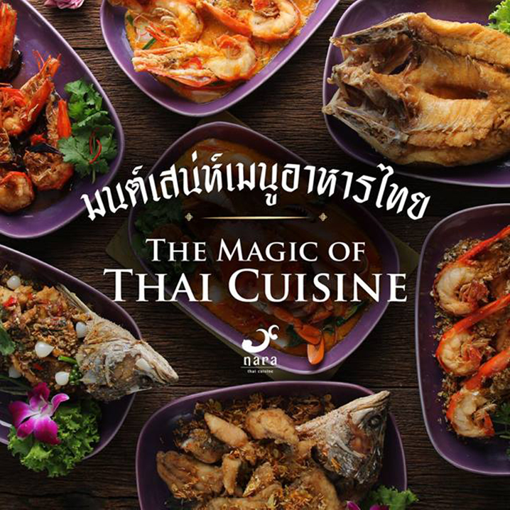 泰国曼谷清迈觅食攻略及餐厅推荐
