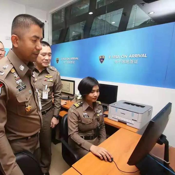 关于泰国电子签证这篇解释明白了,避免被套路!
