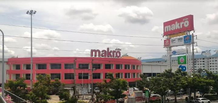 Marko,泰国大型的日常用品连锁批发市场