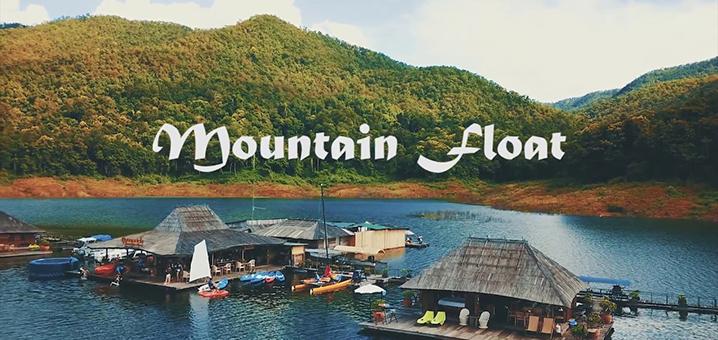 清迈Mountain Float,可以赏雾、望山的精品水屋酒店
