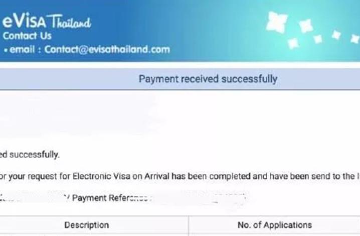 泰国电子签证操作通过率