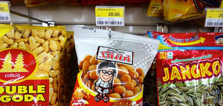 八大泰国连锁超市,泰国旅游伴手礼的首选地