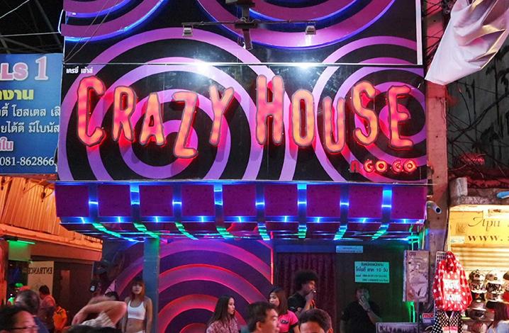 芭提雅红灯区gogo吧Crazy House