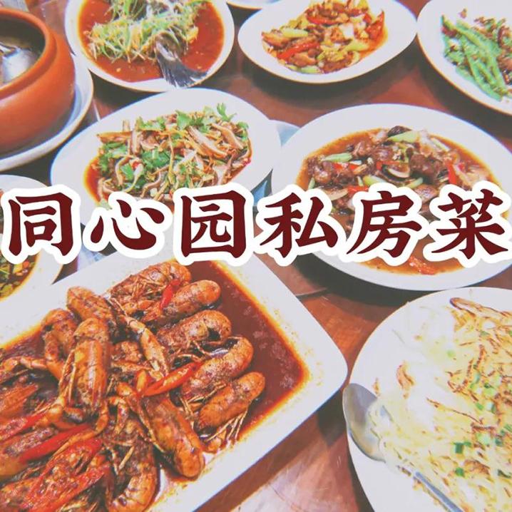 暖心曼谷中餐厅,同...