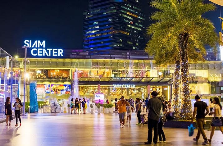 曼谷最强暹罗商圈