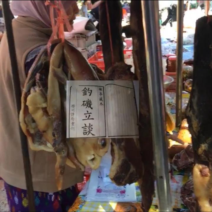 清迈云南市场,每次来这都会很想家