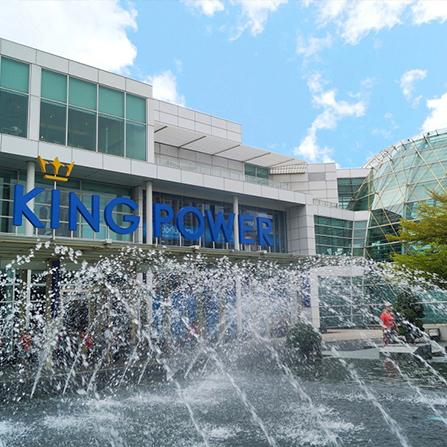 曼谷王权免税店扫货攻略 | 告诉你如何便宜的买买买