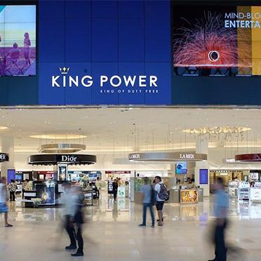 泰国曼谷普吉岛王权免税店免费接送+购物退税攻略