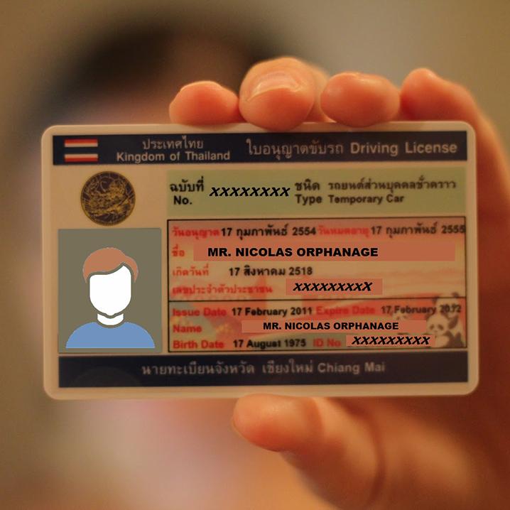 终于让我考到了泰国驾照!