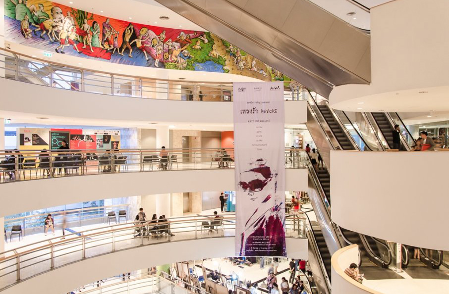 曼谷艺术文化中心 BACC(Bangkok Art and Culture Centre)