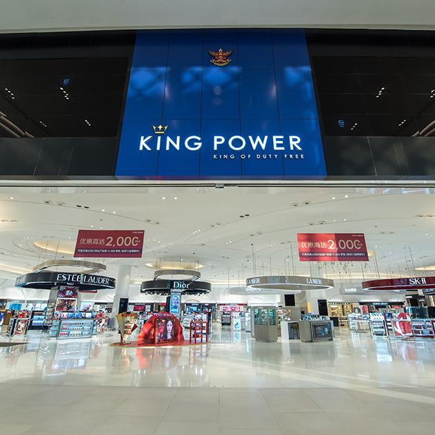 王权免税店完整购物流程,附购物优惠信息及注意事项