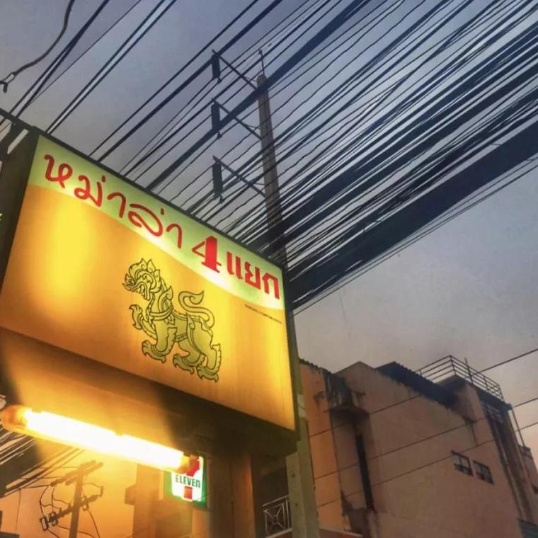 来泰国撸个串吧~ |...