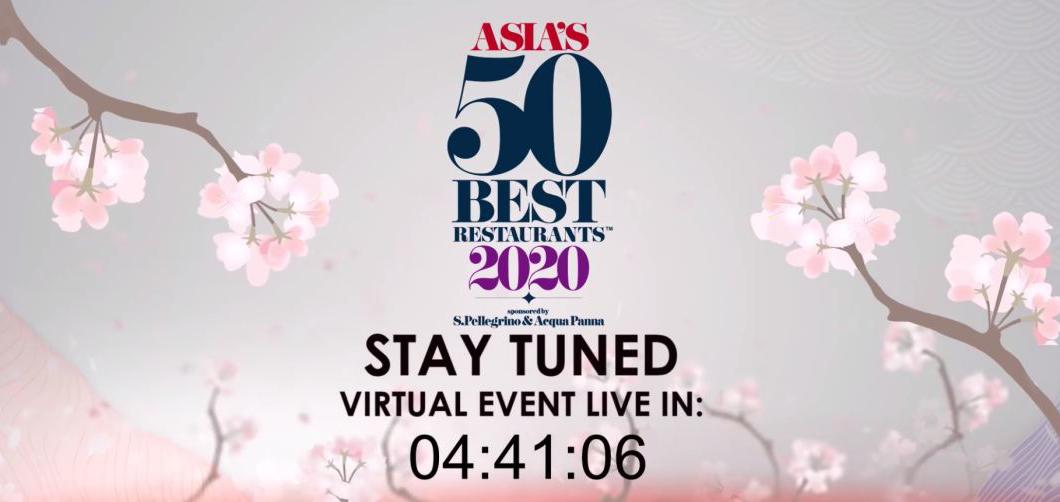 2020亚洲50最佳餐厅 ,等疫情结束和我一起去吧!
