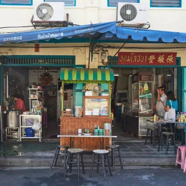 曼谷超难找的5家苍蝇馆子泄密版